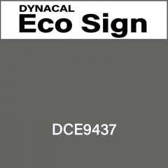 ダイナカルエコサイン DCE9437