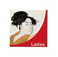 スペシャルセラミックプレート SCP-2 「Ladies」