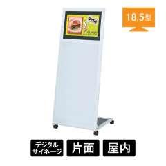 Comabo 18.5型電子POP CM-185KL2