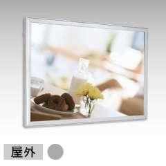内照式ポスターパネル F9924 屋外用 蛍光管 B0ヨコ