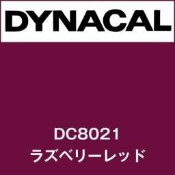 ダイナカル DC8021 ラズベリーレッド(DC8021)