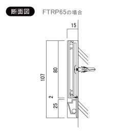 室名札 F-PIC 平付 ペーパーハンガー付 FTRPタイプ(FTRP10/FTRP65/FTRP50/FTRP60)_B