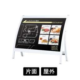 RXカーブサイン RX-9001(RX-9001)
