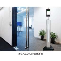 アクセスコントロール&サーマルAIカメラ(NSAC-TH1001)_D