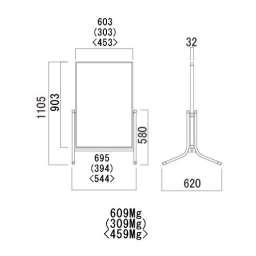サインスタンド コロバン スチール複合板タイプ(309Mg/459Mg/609Mg/4512Mg)_C