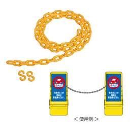 プラスチックチェーン CS(CS-Y/CS-W)