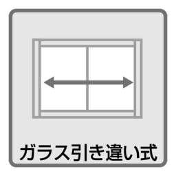 アルミ屋外掲示板 AGPワイド 壁付タイプ(AGP-2112W/AGP-2412W)_D