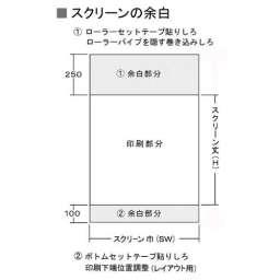 プリンセス FA-38 別注サイズ対応(FA-38)_E