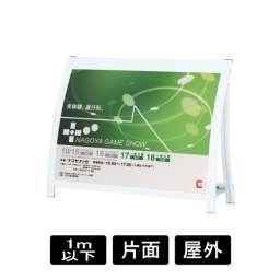 RXカーブサイン RX-128(RX-128)