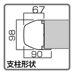 アルミ屋外掲示板 AGPワイド 自立タイプ(AGP-2112/AGP-2412)_C