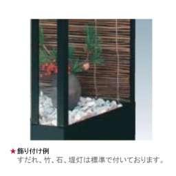 和風スタンド 凪-51 魁(さきがけ)(凪-51)_C