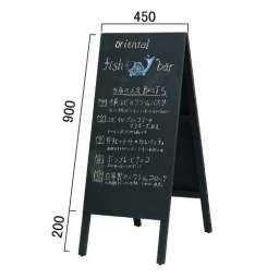 木製A型案内板 黒いこくばんWA450K(WA450K)_A