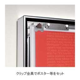内照式ポスターパネル F924 屋外用 蛍光管(F924)_G
