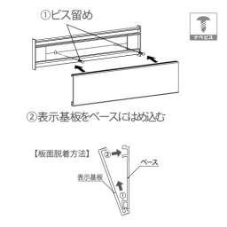 室名札 F-PIC 平付 ペーパーハンガー付 FTRPタイプ(FTRP10/FTRP65/FTRP50/FTRP60)_C