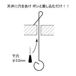 ラクチンフック 標準型 (標準型 No132)_B