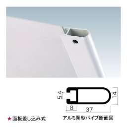 小型カーブサイン SRX-72(SRX-72)_C