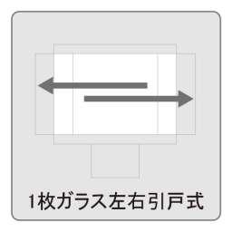 ステンレス屋外掲示板 PKS-4 自立タイプ(PKS4-1810自立  )_B