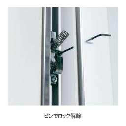 内照式ポスターパネル F924 屋外用 蛍光管(F924)_D