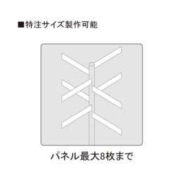 屋外方向サイン インフォメックス GYタイプ_C