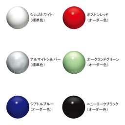 カラー支柱サイン エッグ&キューブ Normalスタイル_C