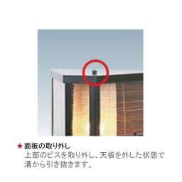 和風スタンド 凪-51 魁(さきがけ)(凪-51)_B