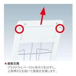 R型カタログスタンド PRX-513(PRX-513)_B