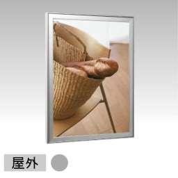 内照式ポスターパネル F924 屋外用 蛍光管(F924)