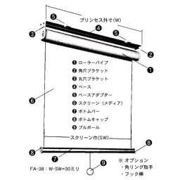 プリンセス FA-38 別注サイズ対応(FA-38)_A
