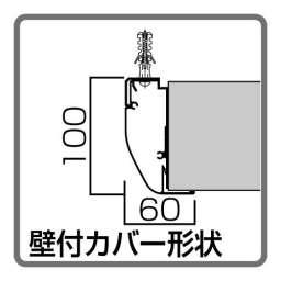 アルミ屋外掲示板 AGS 壁付タイプ(AGS-1210W/AGS-1510W/AGS-1810W)_D