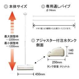 スライド式バナーボード_A