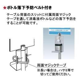 アルコール消毒液スタンド DSOシリーズ(DSO-4YS/DSO-4YB/DOS-4TS/DSO/4TB)_E
