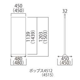サインスタンド ポップス アルミ板ステンカラー(A-4512S/A-312S/A-4515S)_D