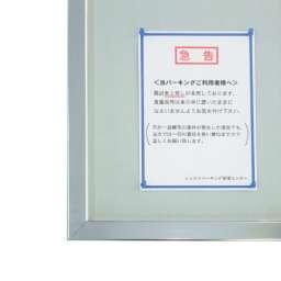 メッセージBOX 平角型_A