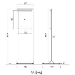 和風サインスタンド りきゅうPA(PA15-A3/PA12-A3/PA12-A4)_E