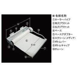 プリンセス FB-40 別注サイズ対応(FB-40)_A