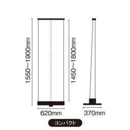 ロールアップ型 飛沫防止透明スクリーン くるりんシールド_E