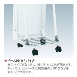 R型カタログスタンド PRX-513(PRX-513)_C