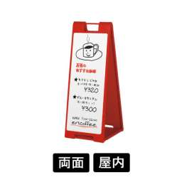 スタンドプレート900 マーカー用 (SP-921/SP-922/SP-927/SP-928)_C