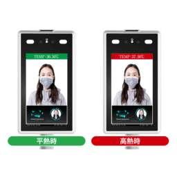 アクセスコントロール&サーマルAIカメラ(NSAC-TH1001)