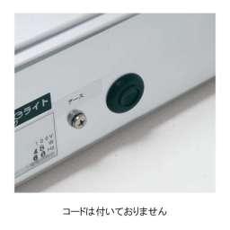 内照式ポスターパネル F924 屋外用 蛍光管(F924)_F