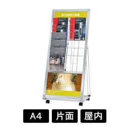 L型カタログスタンド PRL-052(PRL-052)