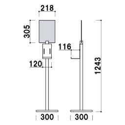 アルコール消毒液スタンド DSOシリーズ(DSO-4YS/DSO-4YB/DOS-4TS/DSO/4TB)_C