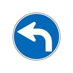 規制標識 左折