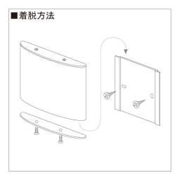 サインプレート F-PIC 平付 FVタイプ(FV61/FV81/FV150/FV200)_A