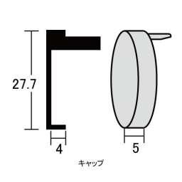 ABSバナーパイプ ABS-R254 カット対応(ABS-R254)_B