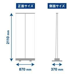 ロールアップ型 飛沫防止透明スクリーン シースルーパーテーション(CD01-W/RD02-W/SS03-W/CS04-W/CS05-B/FP06-W)_G