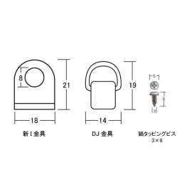 ABSバナーパイプ ABS-R254 カット対応(ABS-R254)_C