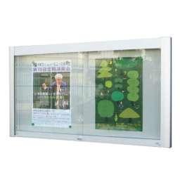 アルミ屋外掲示板 AGP 壁付タイプ(AGP-1210W/AGP-1510W/AGP-1810W)_E