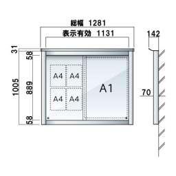 アルミ屋外掲示板 スカイボックス SBM-1210 壁付タイプ(SBM-1210壁付)_B