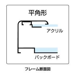 メッセージBOX 平角型_B
